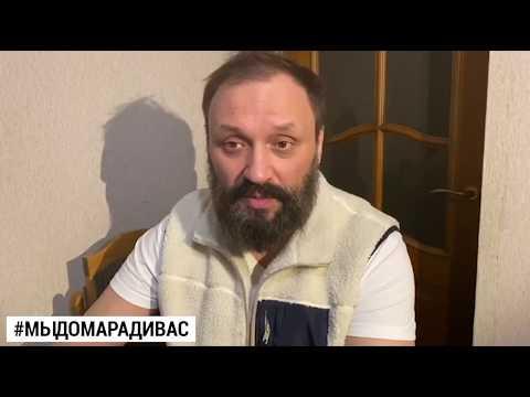 #МыДомаРадиВас Владимир Скворцов присоединился к акции в поддержку врачей
