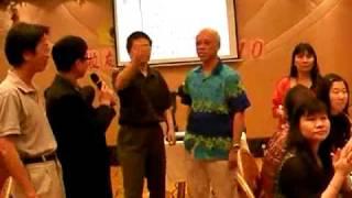 2010-07-03 聖公會基愛小學校友會聚餐 03