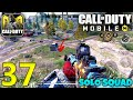 Call Of Duty Mobile 12 Kills Solo Squad Gameplay   CODM Battle Royale