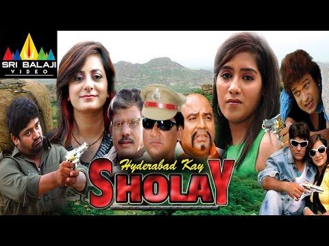 Hyderabad Kay Sholay Full Movie   Akbar Bin Tabar, Altaf Hyder, Bhavana   Sri Balaji Video