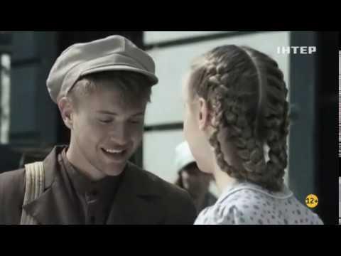 сериал Добровольцы 9 серия ( начало Великой Отечественной Войны )