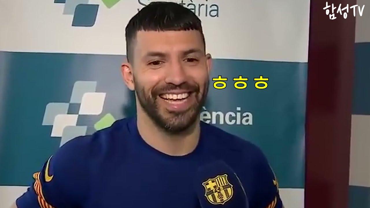 (자막) 아구에로 '바르셀로나 최고다' 입단 첫 인터뷰   함성