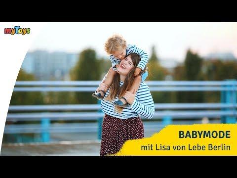 Video: Baby - Erstausstattung | Fokusthema MODE | Was braucht man für die Erstausstattung?