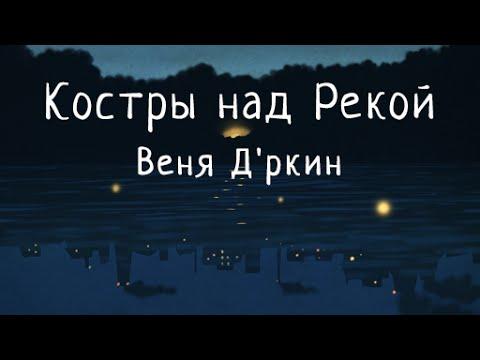 Сериал Зверобой смотреть онлайн