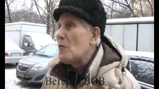 Ветеран Великой Отечественной войны.Моя Родина - СССР.