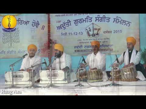 AGSS 2015 : Raag Asa - Bhai Tarsem Singh ji