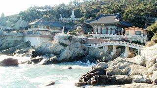SOUTH KOREA - BUSAN  FULL HD