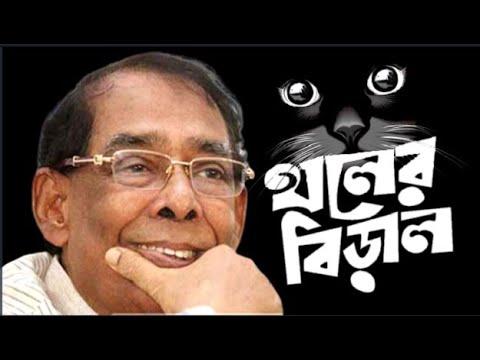 Much-talked-about ten words of veteran politician Suranjit Sengupta! Don't miss it!