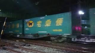 【EF210 桃太郎】 EF210-134牽引 貨物列車 1050レ 2018年1月7日 花月園前踏切