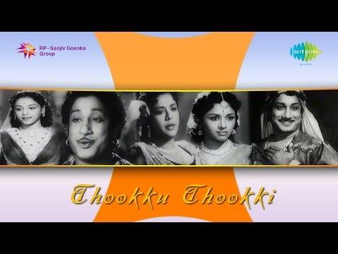 Thookku Thookki | Eraatha Malaithanile song