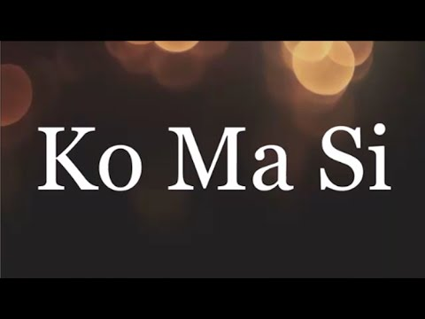 Ko Ma Si (Nobody like You) - Lara George (Lyrics)