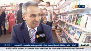 سيلا2016: الإقتصاد الوطني..تخصص جديد و مراجع جزائرية في طريق الإثراء