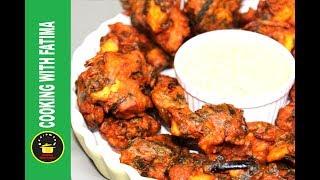 Chicken Pakoda (Ramdan Special) Recipe by Cooking with Fatima