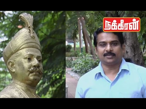 Chennai Panagal Park | An Identity for Downtrodden people ! Govi Lenin