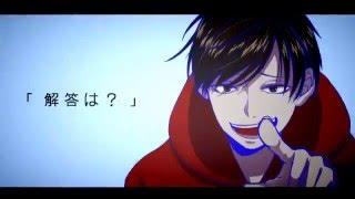 【手描き】アンデッドエレジー【おそ松さん】