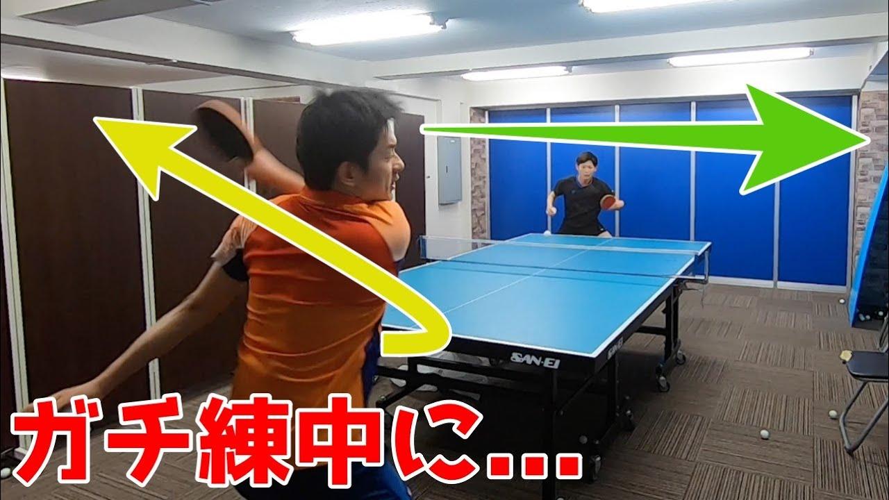 卓キチがコピー選手?中国人選手キラーをどう攻略する?【卓球】