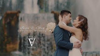 Lithuanian Wedding - Inga & Oleg