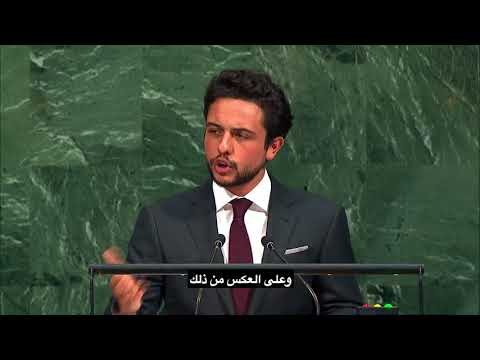 HRH Crown Prince Al Hussein bin Abdullah II delivers @ United Nation General Assembly