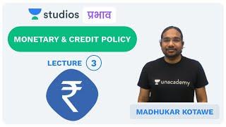 L3: Monetary and Credit Policy I Economics UPSC Hindi I Madhukar Kotawe