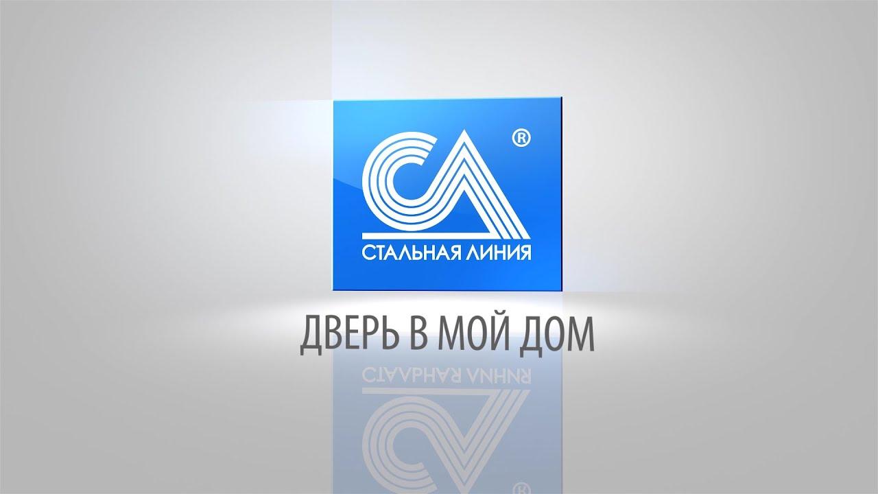 КАК ОТКРЫТЬ SIM ЛОТОК НА iPHONE 4 / 4S - 5 / 5S / SE - YouTube