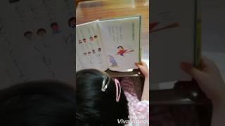 小学一年生のおばさんとおばあさんの音読です.