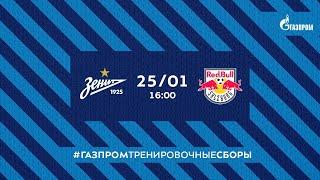 Видео «Газпром» — тренировочные сборы: «Зенит» — «Зальцбург»