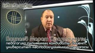 Nominacia 2010.mp4