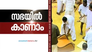 Issues in Legislative Assembly of Kerala | Asianet News Hour 29 Nov 2015