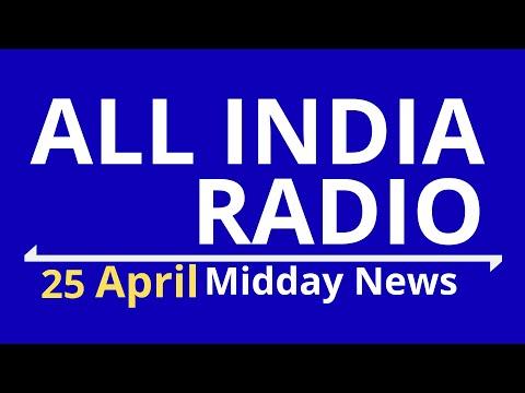 Midday News 25/04/20