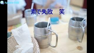[いつのまにか] 米米クラブ 米米のなかで一番好きな曲かも 短いんですけどそこもまたいい♪ おうち時間カラオケ JOYSOUND.