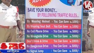Challan Hike : Big Bang For Traffic Rule Breakers | Teenmaar News