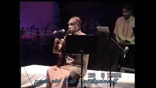 Wasanthaye Mal - Maestro W D Amaradewa Thumbnail