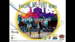 Dança Ghawasee - Projeto Folclore dos Países Árabes