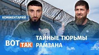 Кремль свергнет Кадырова?