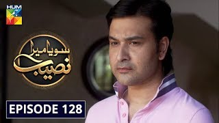 Soya Mera Naseeb Episode 128 HUM TV Drama 12 December 2019