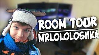 ROOM TOUR | MrLololoshka #2
