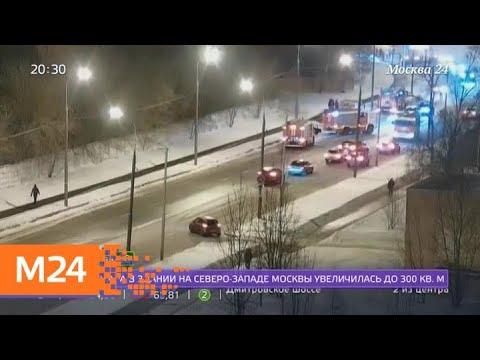 В Куркине вспыхнул крупный пожар - Москва 24