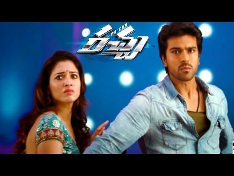 Racha Movie || Ram Charan Saving Tamannaah Action Scene || Ram Charan, Tamannaah thumbnail