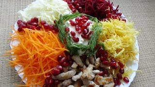 Вкусный Салат на Новогодний стол!!!Огни Парижа!!!