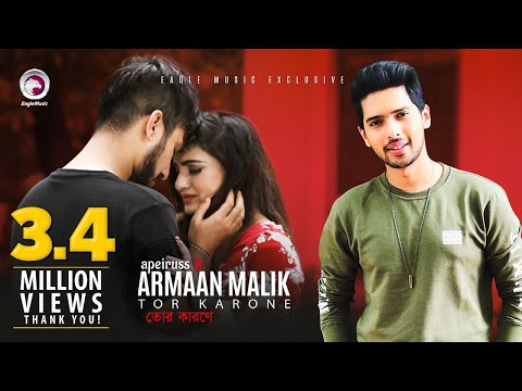 Tor Karone | Armaan Malik | Apeiruss | Official Music Video | Bengali Song