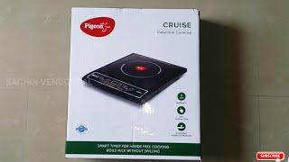 Pigeon Cruise 1800-Watt Induction Cooktop (Black) Unboxing.