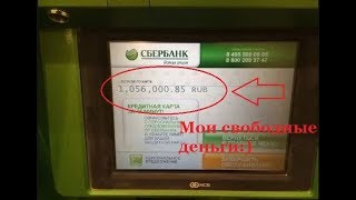 Кнопка бабло, заработок в интернете с вложением 50-100 рублей!