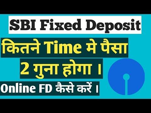 Fixed Deposit In SBI Online ! FD Interest Rates ! SBI Internet Banking !