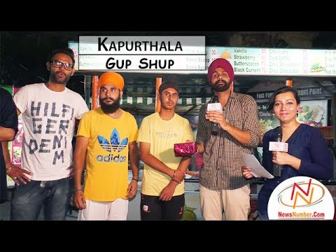 Gup Shup Episode- 6, Mall Road, Kapurthala