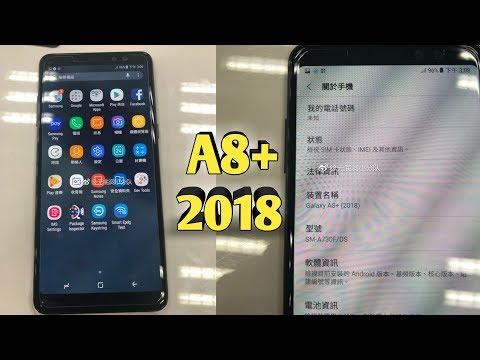 Samsung Galaxy A8 Plus (2018) Just Wawooo!! [Urdu/Hindi]