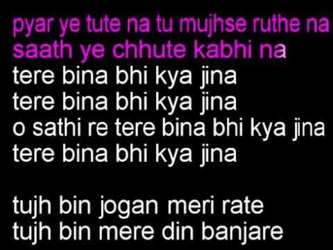 o-saathi-re-tere-bina-clean-karaoke-with-lyrics