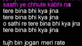 O Saathi Re Tere Bina Clean Karaoke With Lyrics