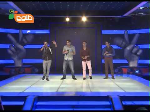 The Voice of Afghanistan Obaid Group