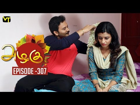Azhagu - Tamil Serial | அழகு | Episode 307 | Sun TV Serials | 21 Nov 2018 | Revathy | Vision Time