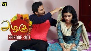 Azhagu - Tamil Serial | அழகு | Episode 307 | Sun TV Serials | 21 Nov 2018 | Revathy | Vision Time